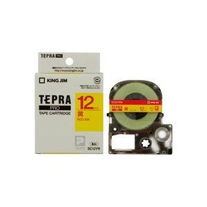【送料無料】(業務用50セット) キングジム テプラPROテープ/ラベルライター用テープ 【幅:12mm】 SC12YR 黄に赤文字