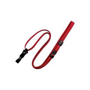 【送料無料】(業務用20セット) オープン工業 ループクリップ脱着式10本NX-8-RD 赤