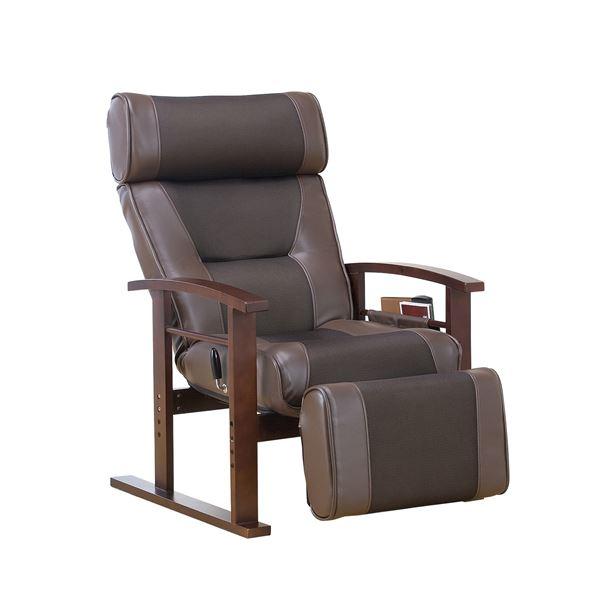 【送料無料】リクライニングチェア/高座椅子 【ブラウン】 肘付き ヘッド&フットレスト付き 座面・背面中央:メッシュ生地【代引不可】
