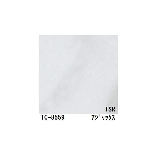 石目調粘着付き化粧シート アジャックス サンゲツ リアテック TC-8559 122cm巾×3m巻【日本製】