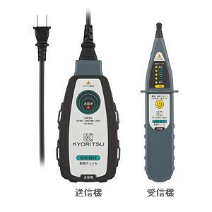 配線チェッカ KEW 8510 【送料無料】共立電気計器 8510【代引不可】