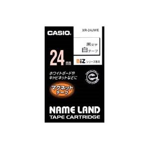 【送料無料】(業務用20セット) カシオ CASIO マグネットテープ XR-24JWE 白に黒文字24mm