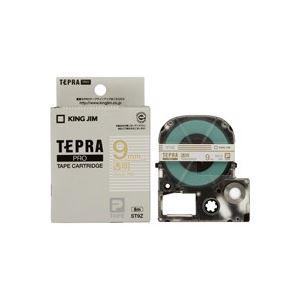 【送料無料】(業務用50セット) キングジム テプラPROテープ/ラベルライター用テープ 【幅:9mm】 ST9Z 透明に金文字