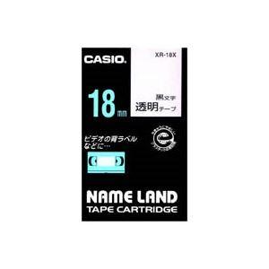 【送料無料】(業務用30セット) カシオ CASIO 透明テープ XR-18X 透明に黒文字 18mm