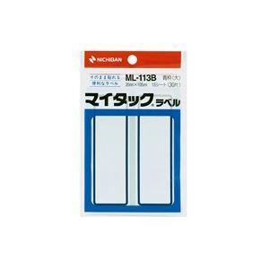 (業務用200セット) ニチバン マイタックラベル ML-113B 青枠