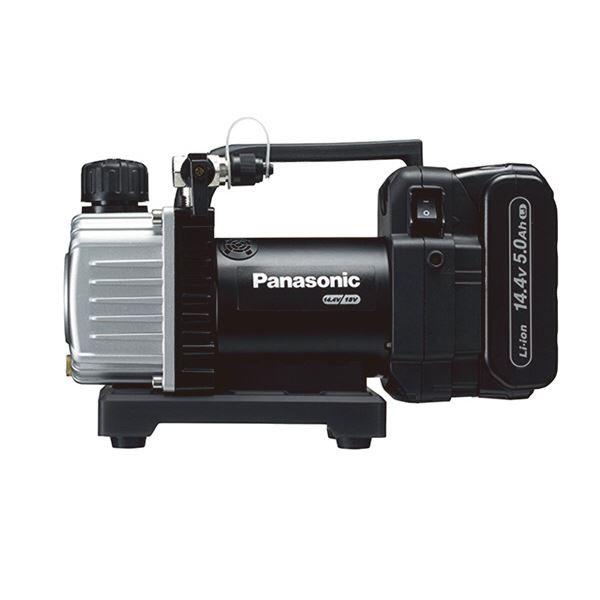Panasonic(パナソニック) EZ46A3LJ1F-B 14.4V5.0Ah充電真空ポンプ