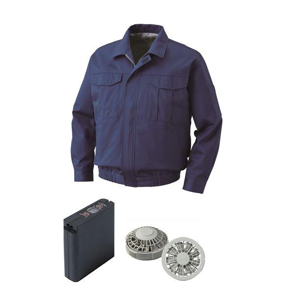 最新デザインの 0600G22C14S4 大容量バッテリーセット 裏地式綿厚手ワーク空調服 ファンカラー:グレー 【送料無料】空調服 サイズ:2L】:ワールドデポ 【カラー:ダークブルー-DIY・工具