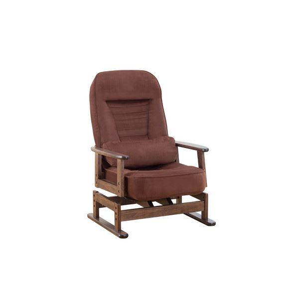 【送料無料】天然木リクライニングチェア/回転高座椅子 【ブラウン】 肘付き 座面2段階調節 同色クッション付き 【完成品】【代引不可】