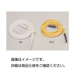 【送料無料】ヒーティングテープ HT-SG5