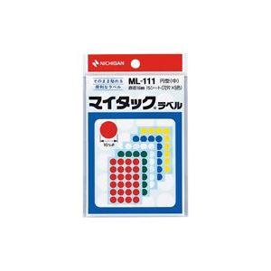 【送料無料】(業務用200セット) ニチバン マイタック カラーラベルシール 【円型 中/16mm径】 ML-111 混丸 5色