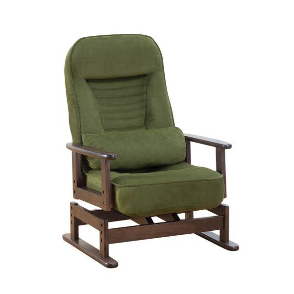【送料無料】天然木リクライニングチェア/回転高座椅子 【グリーン】 肘付き 座面2段階調節 同色クッション付き 【完成品】【代引不可】