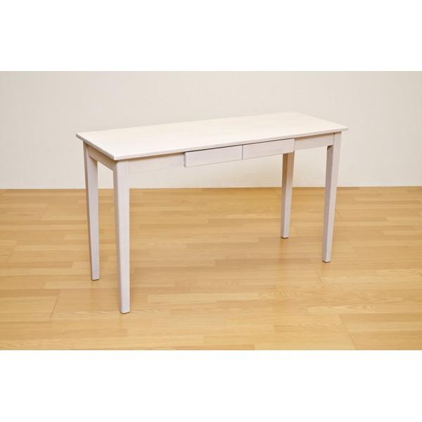 【送料無料】木製テーブル 【長方形 120cm×45cm】 引出し2杯付き ホワイトウォッシュ 木目調 〔リビング/ダイニング/作業台〕【代引不可】