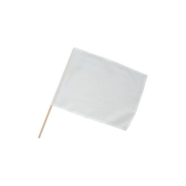 【送料無料】(まとめ)アーテック 旗/フラッグ 【小】 410×300mm ポリエステル・綿製 ホワイト(白) 【×40セット】
