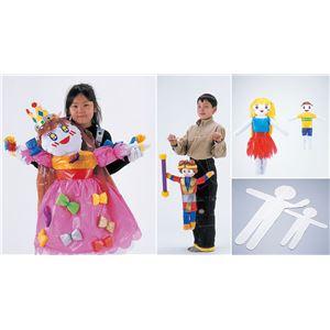 【送料無料】(まとめ)アーテック 布製人形(小)/ぬのから生まれた 【×30セット】