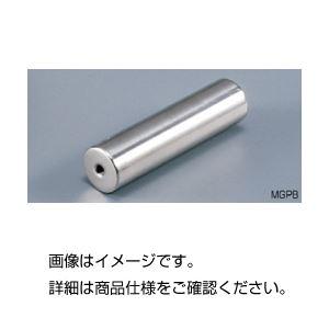 【送料無料】高磁力マグネットバーMGPB
