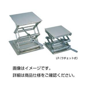 【送料無料】ラボラトリージャッキ (ラチェット式)LR-30