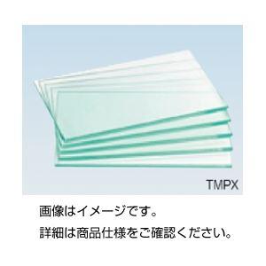 【送料無料】導電性焼付用ガラス TMPX