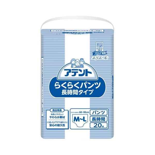 【送料無料】大王製紙 アテントらくらくパンツ長時間タイプM-L4P