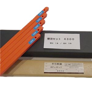 【送料無料】マイツ・コーポレーション MC-4300用替刃セット MC-4300ヨウカエバセット