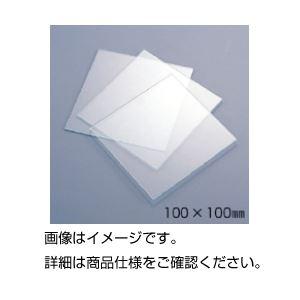 【送料無料】(まとめ)透明ガラス板76×52mm 入数:10枚【×10セット】