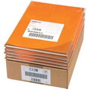 【送料無料】(業務用3セット) 東洋印刷 ナナ コピー用ラベル C10M A4/10面 500枚