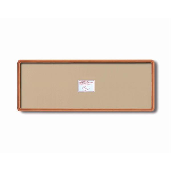 【長方形額】木製額 縦横兼用額 前面アクリル仕様 ■高級角丸木製長方形額(900×300mm)ナチュラル/桜