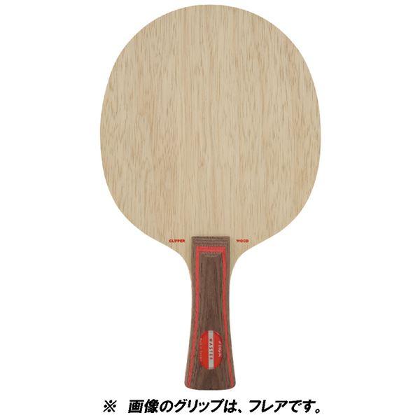 【送料無料】STIGA(スティガ) シェイクラケット CLIPPER WOOD CLASSIC(クリッパーウッド ストレート)