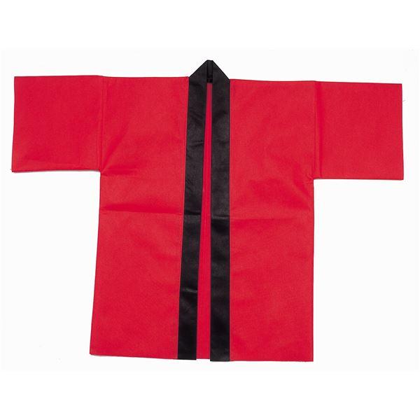 【送料無料】(まとめ)アーテック カラー不織布はっぴ/法被 【子供用 Jサイズ】 レッド(赤) 【×30セット】