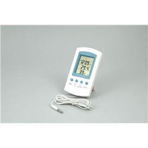 【送料無料】(まとめ)アーテック デジタル気象計 【×5セット】