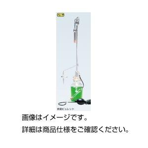 【送料無料】自動ビュレットスーパーグレード硝子コック50ml