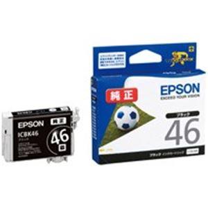 【送料無料】(業務用50セット) EPSON エプソン インクカートリッジ 純正 【ICBK46】 ブラック(黒)