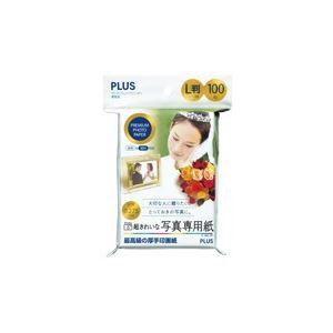 【送料無料】(業務用50セット) プラス 超きれいな写真用紙 IT-100L-PP L判 100枚