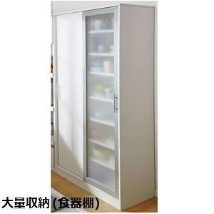 【送料無料】スタイリッシュキッチン収納シリーズ(キッチンボード・レンジボード・食器棚) 【大量収納】 ホワイト