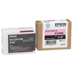 【送料無料】(業務用5セット) EPSON エプソン インクカートリッジ 純正 【ICLM48】 ライトマゼンタ