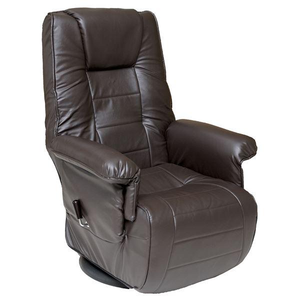 【送料無料】高座椅子/リクライニングチェア 【ダークブラウン】 張地:合成皮革/合皮 肘付き ハイバック 360度回転 【完成品】【代引不可】