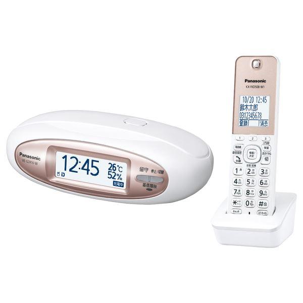 【送料無料】パナソニック(家電) コードレス電話機(親機に置く専用子機1台+子機1台付き)(パールホワイト)