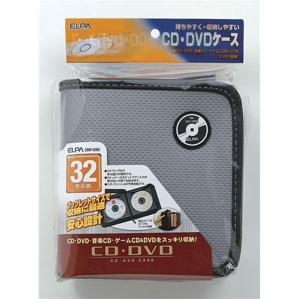 (業務用セット) ELPA CD・DVDキャリングポーチ 32枚用 シルバー CDKP-32(SL) 【×20セット】
