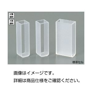 【送料無料】(まとめ)標準セル S-20【×5セット】