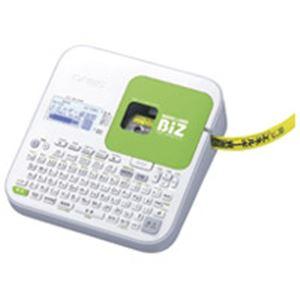 【送料無料】(業務用2セット) カシオ計算機(CASIO) ネームランド KL-G2