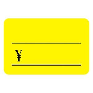 (業務用100セット) タカ印 蛍光カード 14-3635 中¥付 レモン 30枚