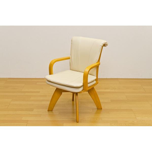 【送料無料】ダイニングチェア(回転椅子/リビングチェア) 木製 張地:合成皮革/合皮 肘付き BRISTOL ナチュラル【代引不可】