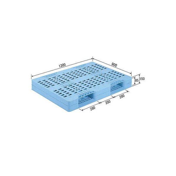三甲(サンコー) プラスチックパレット/プラパレ 【両面使用型】 段積み可 R2-1309 ライトブルー(青)【代引不可】