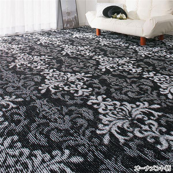 【送料無料】選べる撥水加工タフトカーペット/絨毯 【オーナメント柄 5: 江戸間8畳/正方形】 フリーカット可 日本製