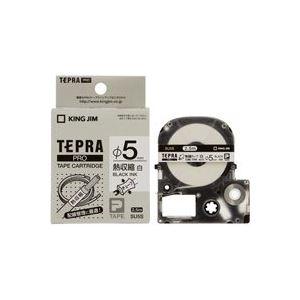 【送料無料】(業務用30セット) キングジム テプラ PROテープ/ラベルライター用テープ 【熱収縮タイプ/幅:】 2.8-5.5mm SU5S ホワイト(白)