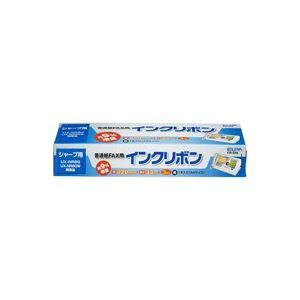 【送料無料】(業務用30セット) 朝日電器 ELPA FAXインクリボン FIR-SR8