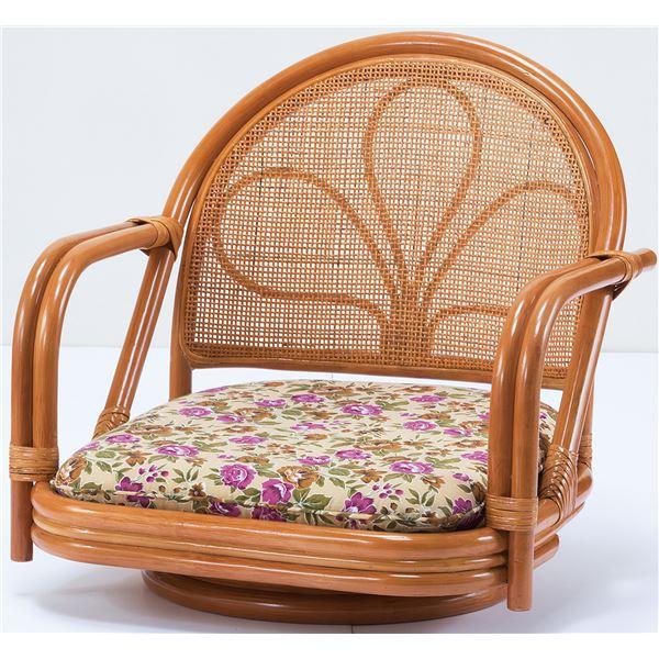 【送料無料】天然籐 座椅子/回転チェア 【ロータイプ】 肘付き ボリュームクッション【代引不可】