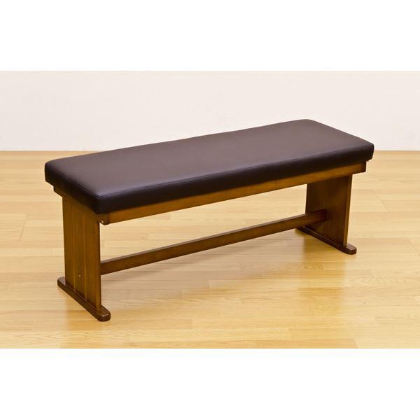 【送料無料】ダイニングベンチチェア/スツール 【幅117cm】 木製 張地:合成皮革/合皮 BRISTOL ブラウン【代引不可】