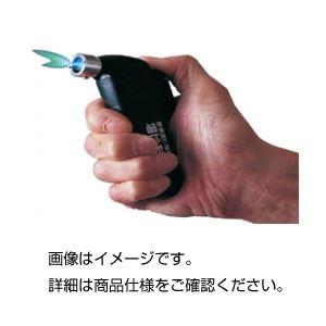 【送料無料】(まとめ)簡易塩ビ判別器 塩ビちゃん【×3セット】