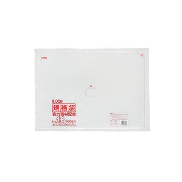 【送料無料】規格袋 18号100枚入02LLD+メタロセン透明 KN18 【(25袋×5ケース)125袋セット】 38-430