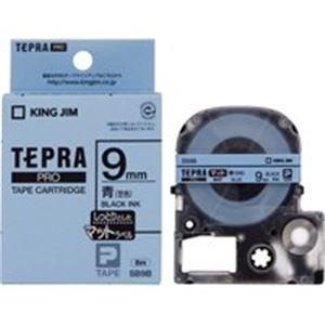 【送料無料】(業務用50セット) キングジム テプラPROテープマット/ラベルライター用テープ 【幅:9mm】 青に黒文字 SB9B
